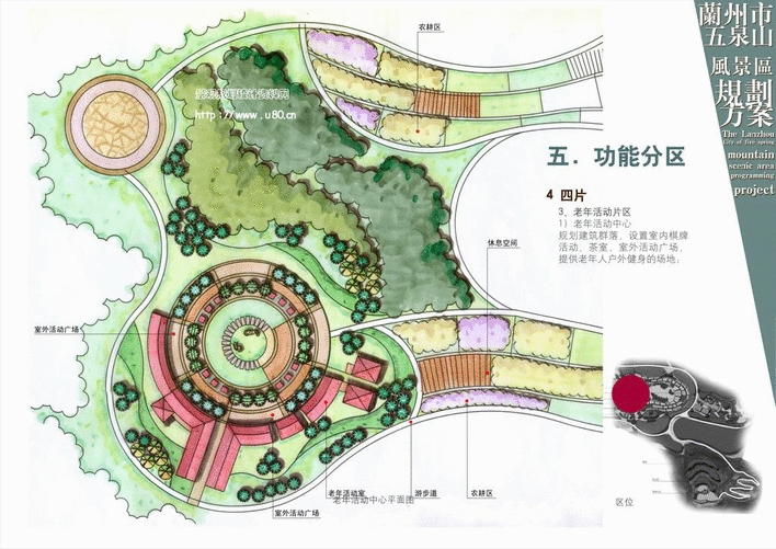 五泉山风景区规划方案一
