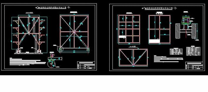 快学图纸建筑戒指和电子版视频制作钢筋图片