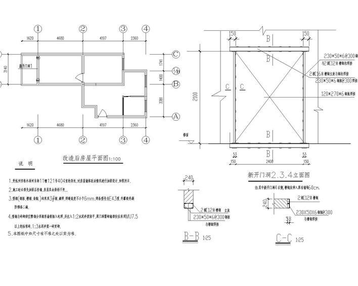 房屋门洞加固图DWG_cad图纸下载规划清远东城莲塘图纸图片
