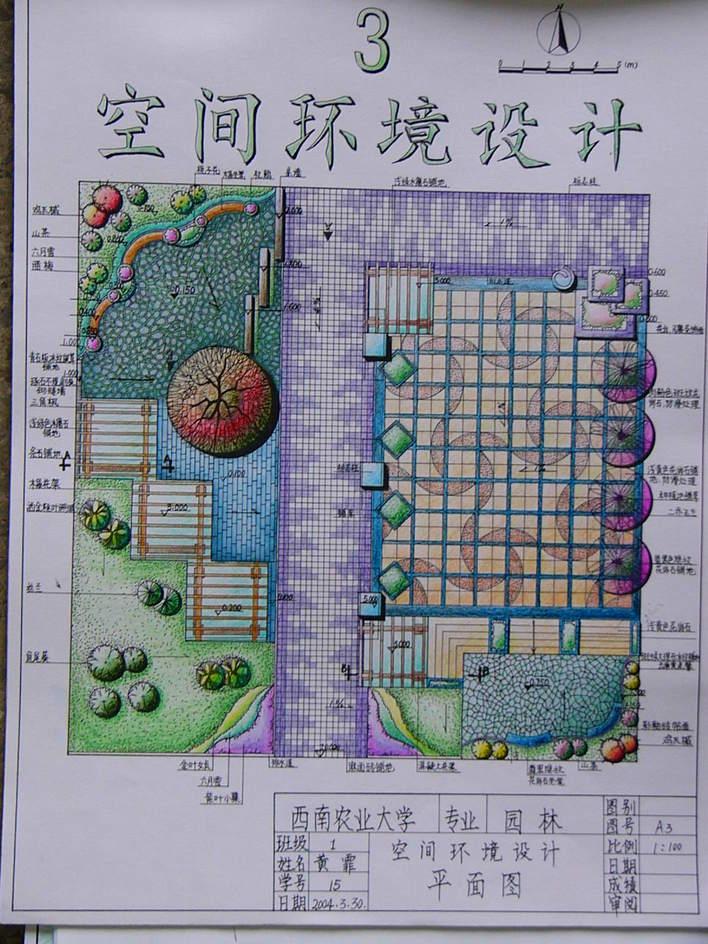 """深圳中海""""怡美山庄""""一期工程环境设计施工图; 手绘车俯视图分享; 乾陵"""