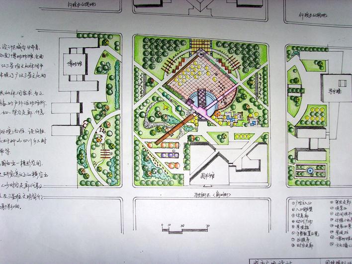 校园广场手绘效果图