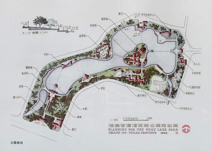 福建漳浦西湖公园规划图 高清图片