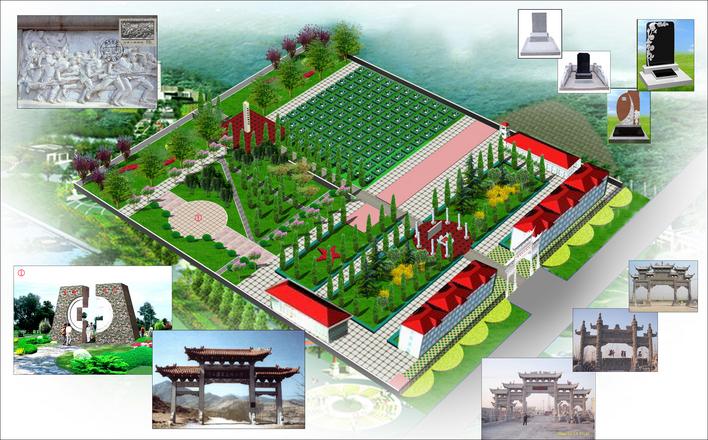 图纸 园林设计图 园林景观效果图 园林景观鸟瞰图 陵园景观规划图