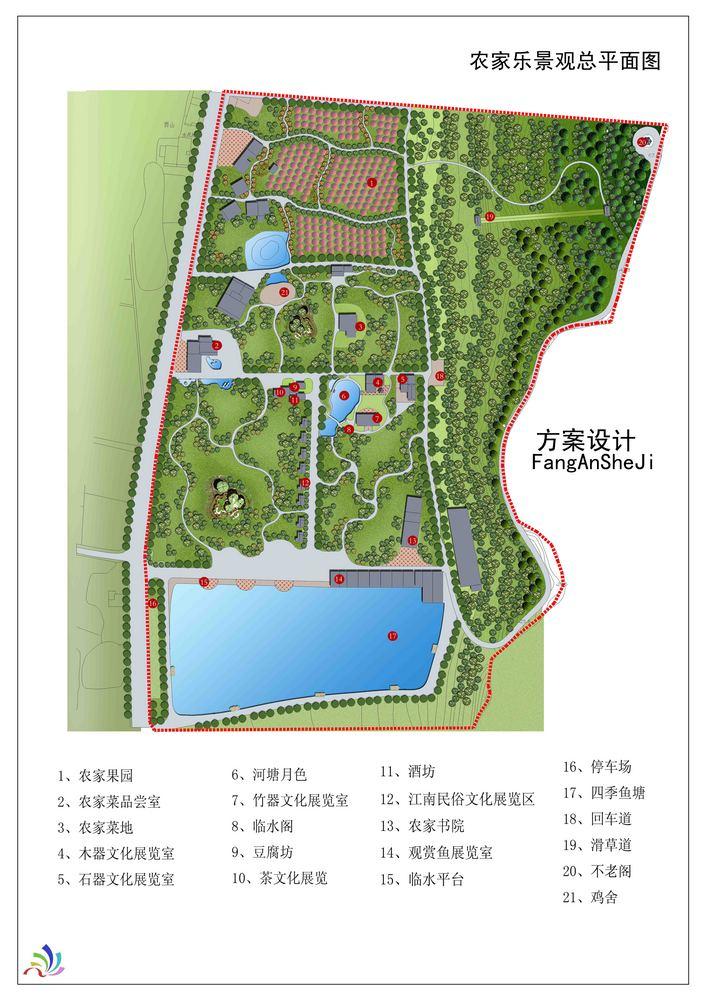 园林设计图 农家乐生态园平面图图片