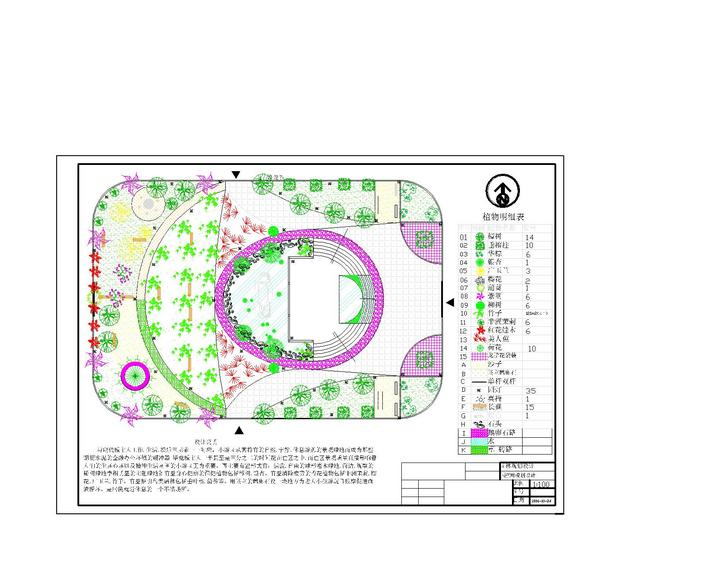 长方形庭院设计平面图手绘