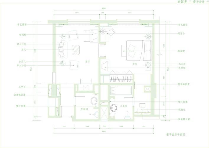 图纸 建筑图纸  某宾馆设计图   豪华客房平面图  相关专题:小宾馆