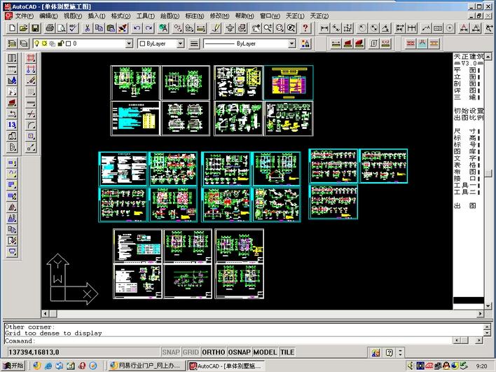 单体别墅建筑结构水电施工图