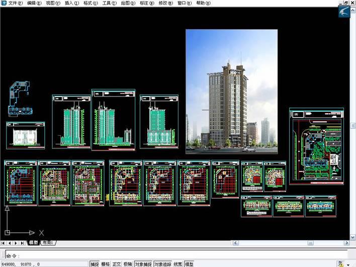 百盛苑建筑设计方案建施图加效果图图书室名片设计图片