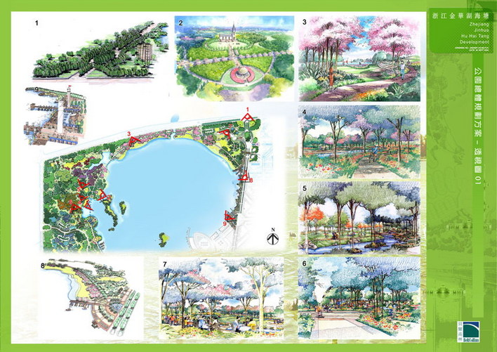 金华湖海塘项目公园总体规划方案
