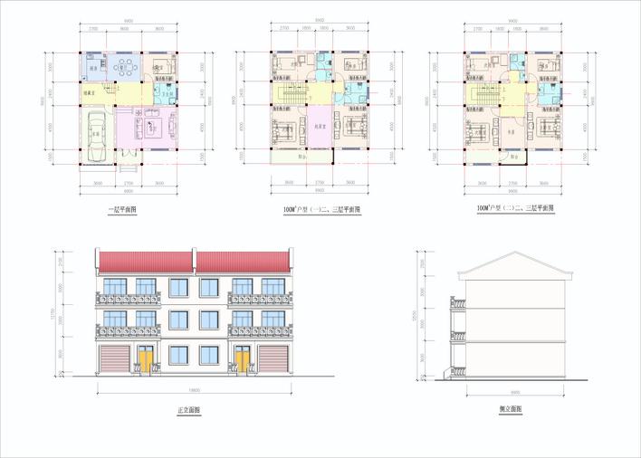 经典经济型别墅方案