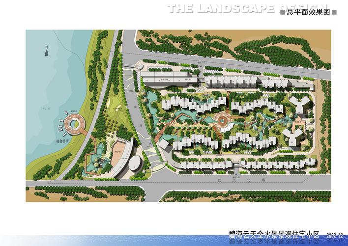 很不错的一个小区规划设计方案 高清图片