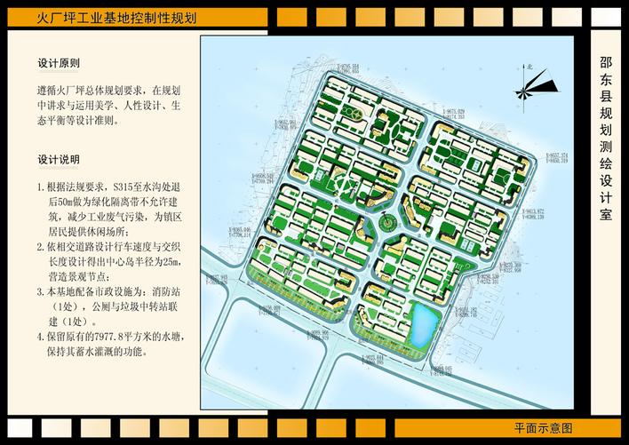 鹤山城市控规图