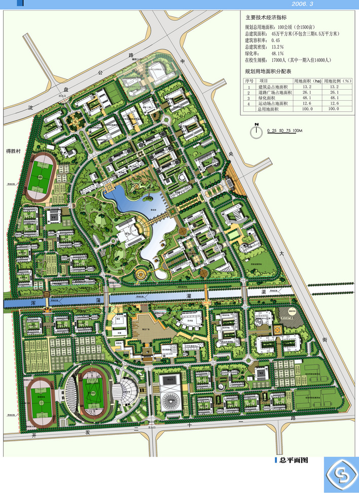 某大学校园设计方案