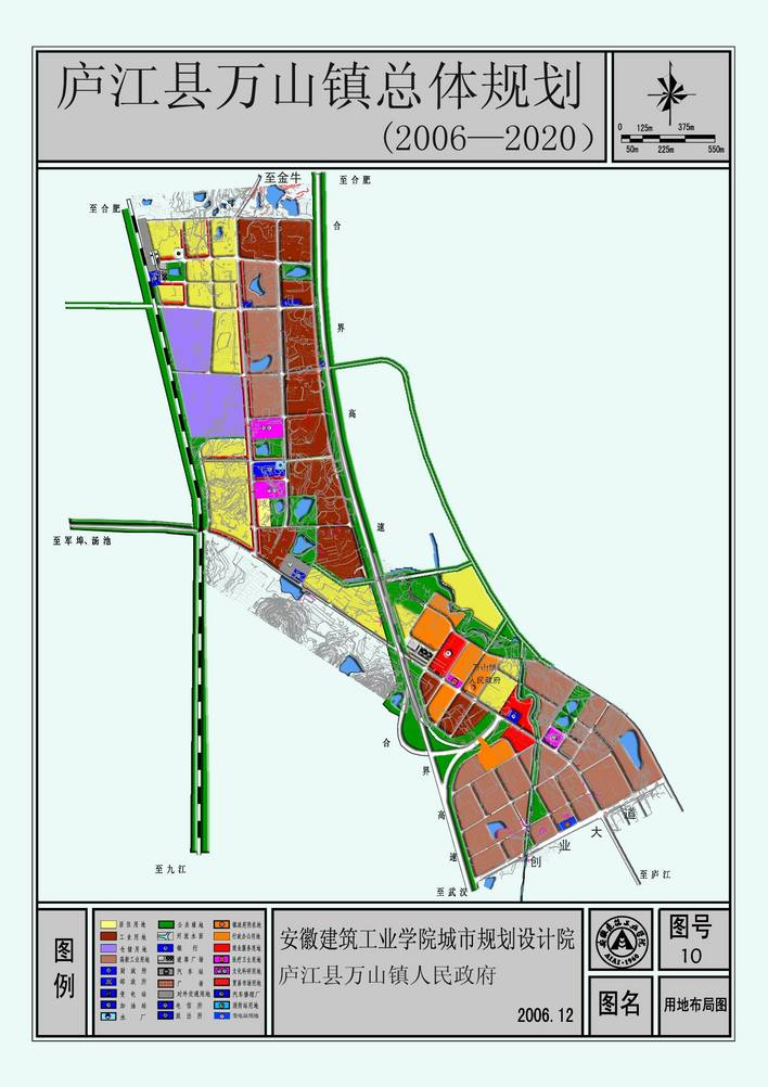 相关专题:总体规划cad景区总体规划总体规划设计校园总体规划设计