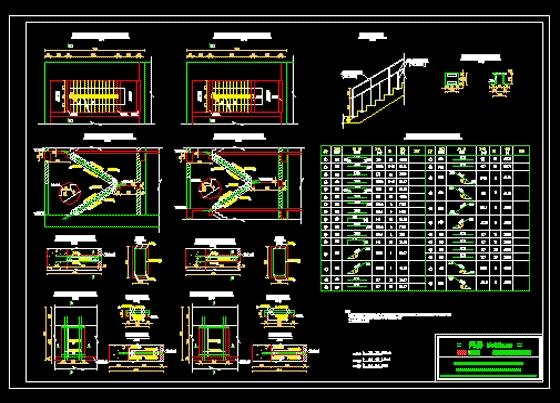 副厂房楼梯钢筋图设计