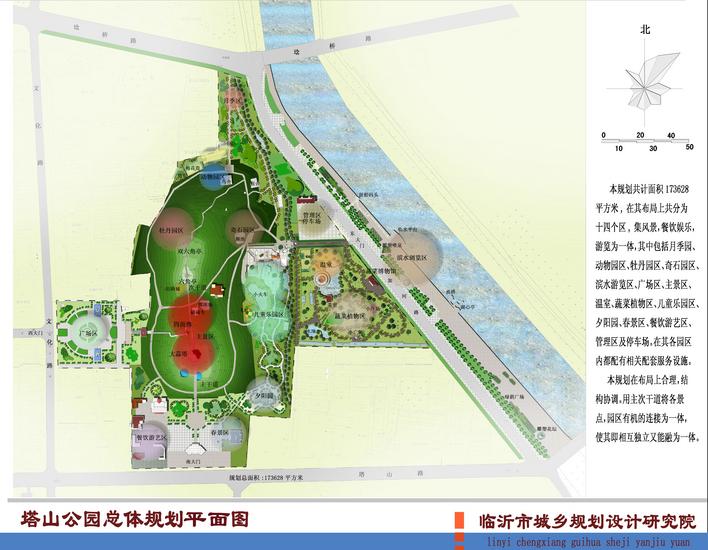 平图素材 一个圆柱形水池  所属分类:园林设计图  一个公园彩平相关