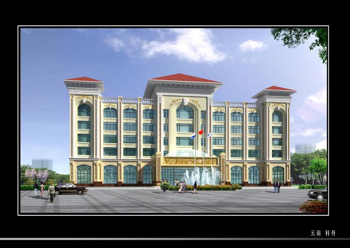 图纸 建筑图纸 办公楼设计 多层办公楼 宾馆效果图  上传时间:2007-04