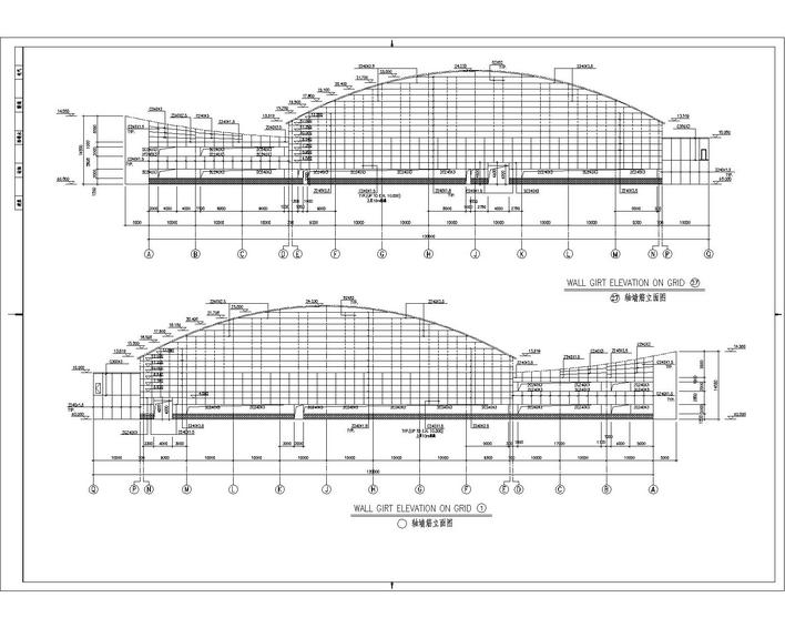 德国汉堡飞机场的设计方案 温州机场航站钢结构屋架结构设计方案图纸