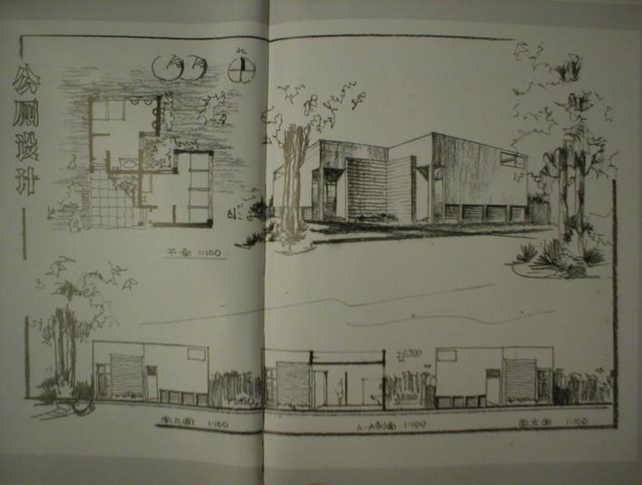 古典园林快题设计 园林快题设计