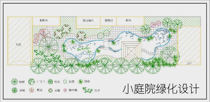 某屋顶花园绿化设计施工布置详图,共13张 某地高档小区总平面绿化园林