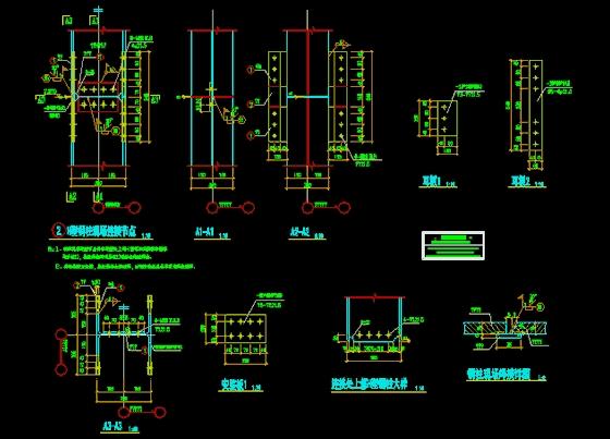 框架结构柱分段处节点图