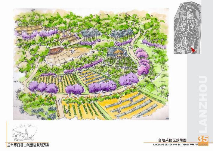 白塔山风景区规划三