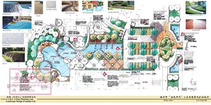 手绘图效果图,景观效果图(cad园林图纸,园林绿化设计图纸,园林平面