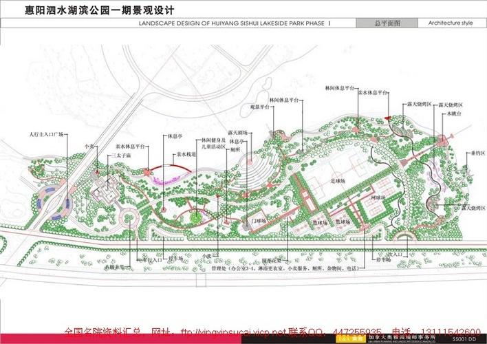 公园手绘平面图 公园平面图手绘 手绘公园鸟瞰图 公园大门手绘效果图