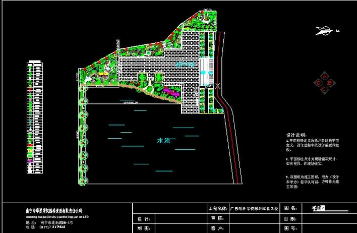 某学校绿化平面图