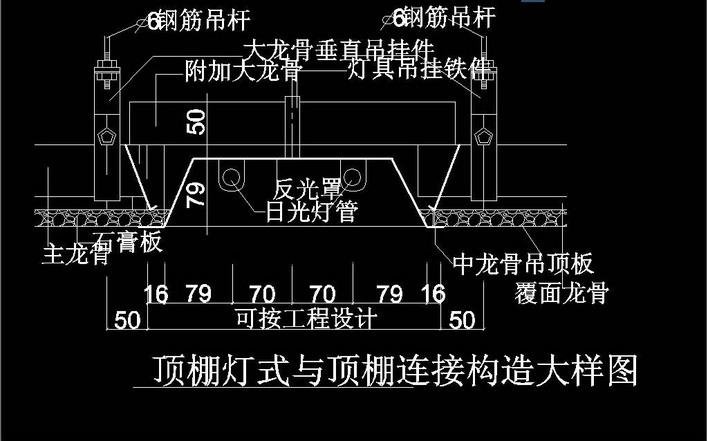 电路 电路图 电子 原理图 708_441