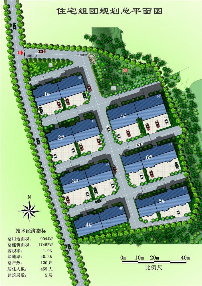 相关专题:住宅组团规划设计手绘住宅组团规划图住宅组团设计室内彩平