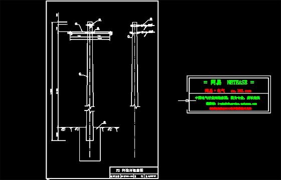 中低压绝缘导线杆型组装图_CO意思v低压(原网cnc中代表什么w土木图纸