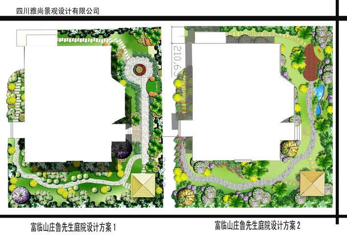 某别墅庭院景观绿化配置设计平面图 刚画好的手绘彩色总平面图  上传