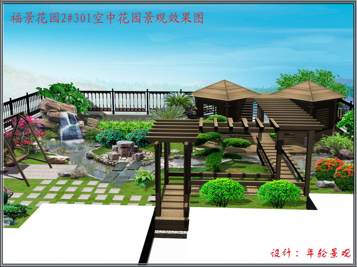 相关专题:屋顶花园屋顶花园设计中式屋顶花园屋顶花园防水家庭屋顶图片