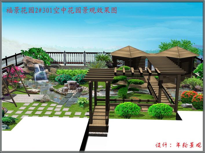 相关专题:屋顶花园 屋顶花园设计 中式屋顶花园 屋顶花园防水 家庭