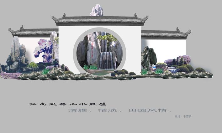 相关专题:庭院影壁墙设计图 庭院设计效果图 别墅庭院绿化设计效果