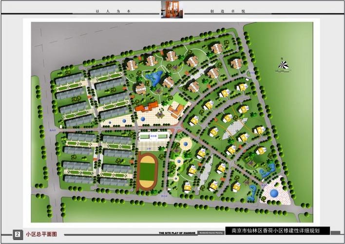我的毕业设计_CO上表在线(原网易图纸在线)土木示符号土木页数图片