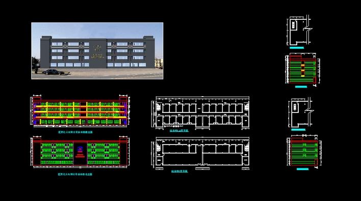 医药化工企业 综合楼 平面 立面 效果图 C高清图片