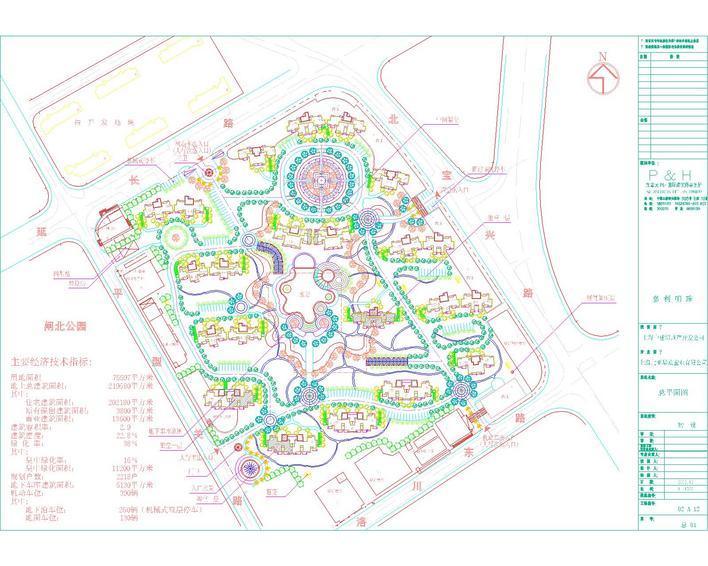洛川石头镇地图