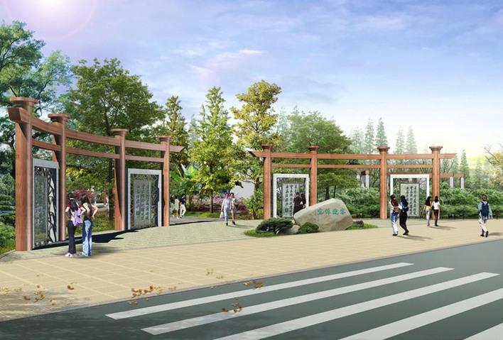 相关专题:公园入口广场设计图片