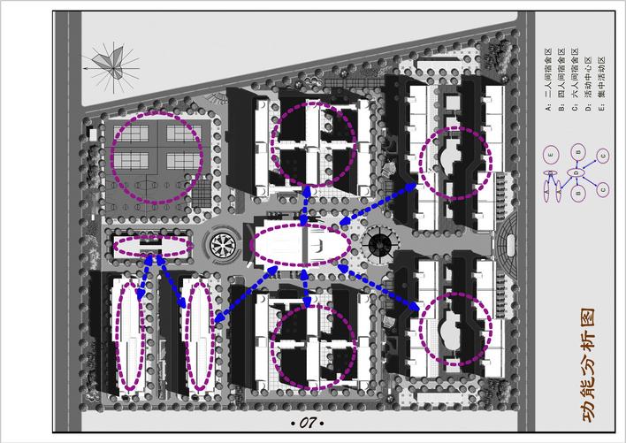 大学生公寓设计图片