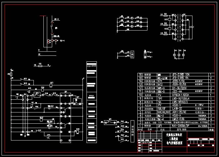进线柜及v原理柜原理图纸图审批电气装修图片