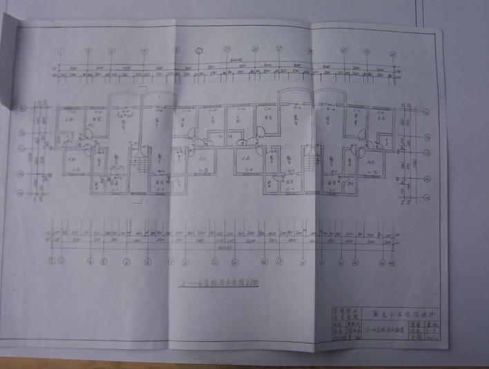 建筑工程图纸