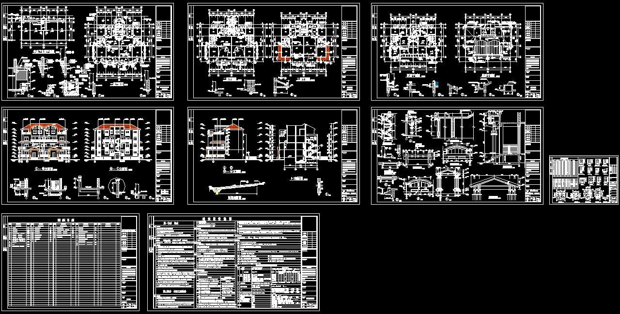 全套别墅建筑施工图_cad图纸下载-土木在线