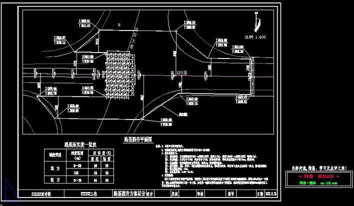 地基基础强夯设计施工图