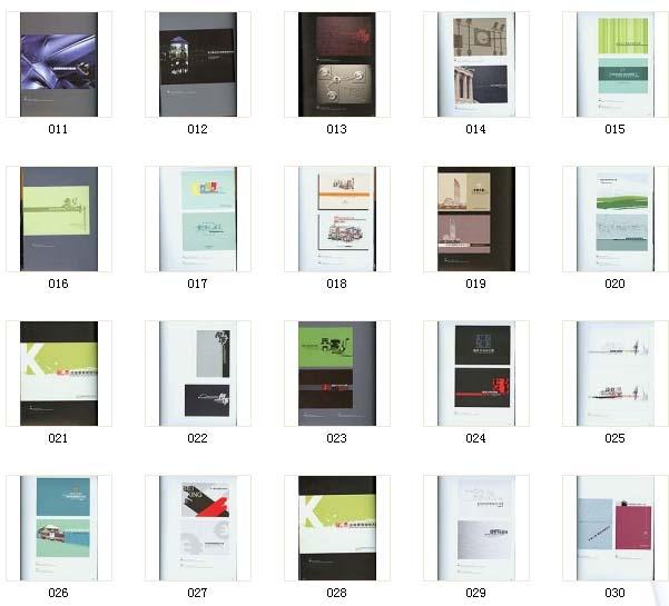 方案图纸封面设计_CO图纸v方案土木下载蓝光2000文本a方案回路图片