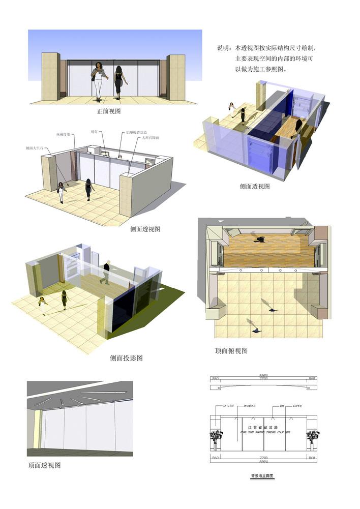 家庭装修图纸(背景墙电视机柜玄关) 单户型家庭装修布置水电全图 家庭
