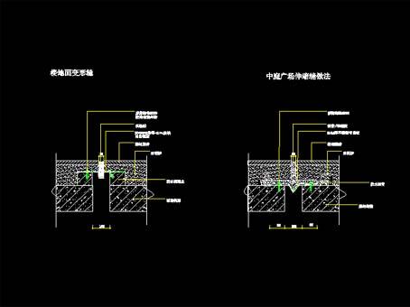 图纸 建筑图纸  室内变形缝做法   室内/外楼地面伸缩缝构造  相关