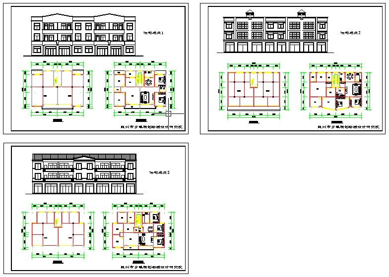 新废油住宅设计及立面图_CO图纸选型(原网易农村仓库土木在线图片