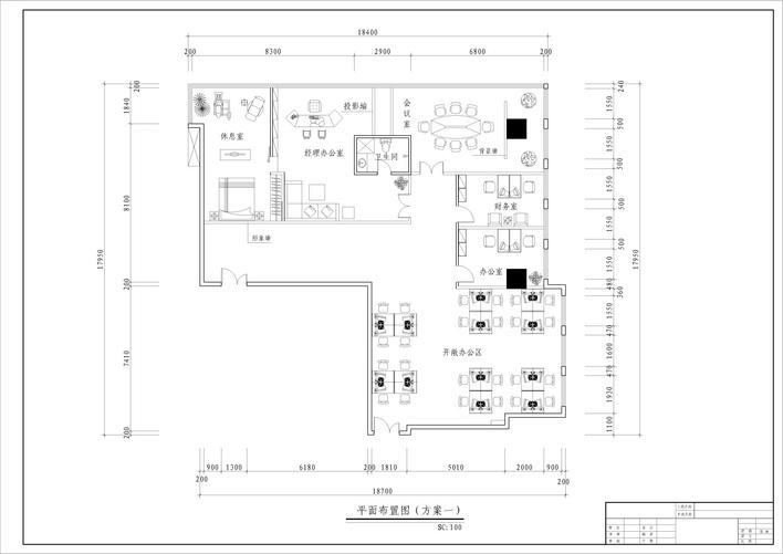 网友建筑多层办公楼培训图纸办公楼办公室设计各位图纸,这德州室内设计设计招聘图片
